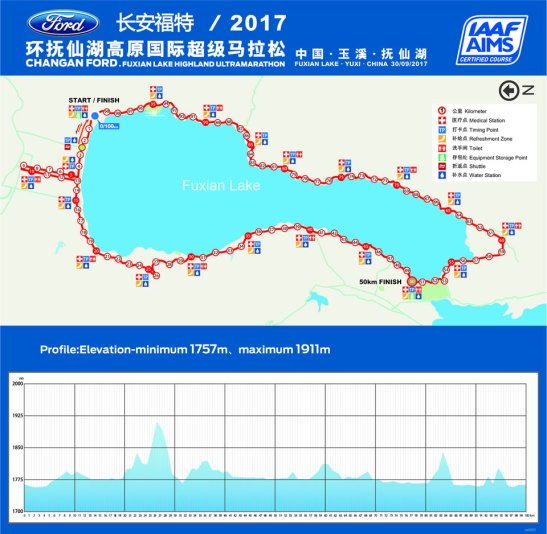 2017_road