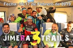 JIREMA 3 TRAILS