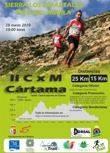iitrailcartama2-5