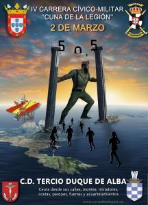 cartel-cuna-uniendo-tierras-2019